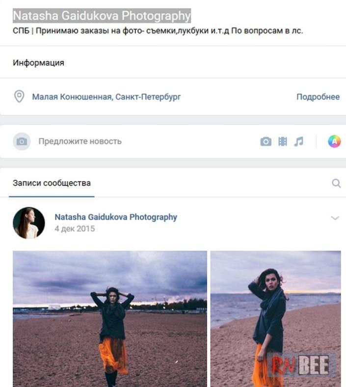 Наташа Гайдукова питерский диджей-эскорт фотосьемки