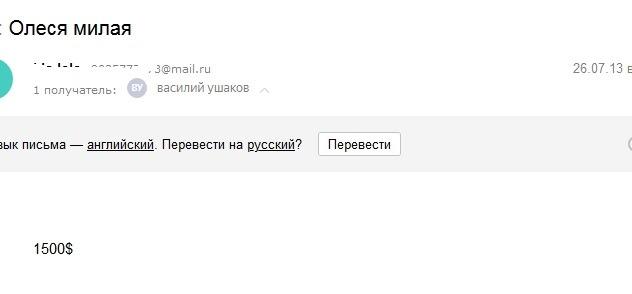 В рубрику: эскортницы нашего городка. Олеся Нарышкина (Чумаченко) 23